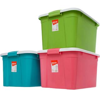 6131 塑料收纳箱 52L*3个装 混色