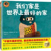 中亚Prime会员:《小野人大卫系?#23567;罰?#20849;两册)