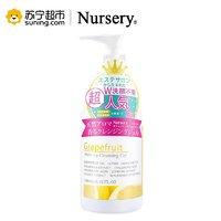 Nursery 卸妆啫喱 青柠&柠檬香型 180ml +凑单品