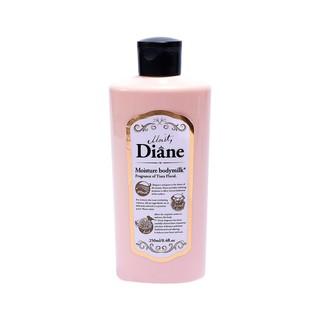 Moist Diane 滋润保湿身体乳 250ml