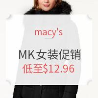 海淘活动:macy's Michael Kors  精选女装促销