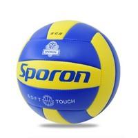 Sporon 5號排球 多款可選 贈氣針+網兜