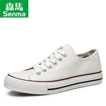 Semir 森马 2122186 女士低帮帆布鞋