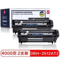 deli 得力 DBH-2612AT2 易加粉硒鼓 2支装 *3件