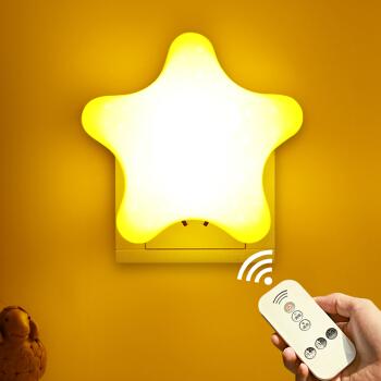 大头人 datouren 智能小夜灯插电遥控感应调光定时床头婴儿宝宝喂奶灯卧室睡眠夜光灯