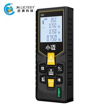 迈测(MiLESEEY) 小迈X6 激光测距仪40米手持式红外线测量仪家用电子尺智能量房尺测量工具