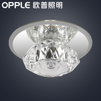 欧普照明(opple) led水晶射灯 过道走廊玄关客厅天花牛眼灯 烟雨 开孔5-7.5公分