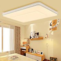 雷士照明(NVC)吸頂燈客廳燈臥室燈led燈具  花型縷空邊框長方形三色可分控144W