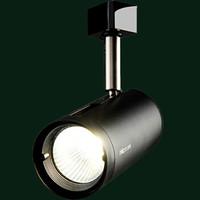 雷士照明(NVC)led軌道燈射燈導軌燈背景墻家用展廳軌道燈 黑色燈體12w中性光
