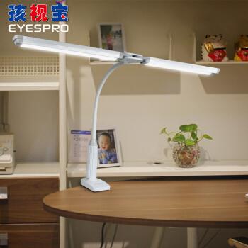孩视宝 减蓝光LED台灯 触摸无极调光创新双灯罩减少阴影弧面导光柔和面光源 夹式台灯 VL806