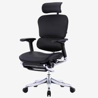 保友办公家具(Ergonor)电脑椅 联友金豪+精英版 人体工学椅 办公皮椅 带躺舒宝黑色
