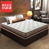 京东PLUS会员:KUKA 顾家 M1005 金色黎明 进口乳胶弹簧床垫 180*200cm