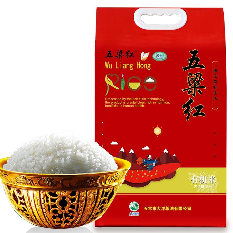 五粱红 有机米 五常稻花香2号 5kg