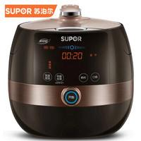 蘇泊爾(SUPOR)電壓力鍋 4.8升 鮮呼吸 SY48FC23Q 球釜雙膽 智能高壓鍋