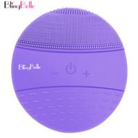 貝琳貝兒(BlingBelle)潔面儀 二代無線充電男女美容洗臉儀德國貝爾硅膠洗臉刷電動毛孔清潔器 紫色