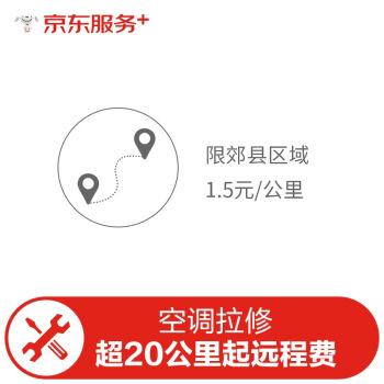 0元安装-促销赠品捆绑下单测试 请勿购买