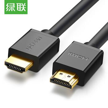 绿联(UGREEN)HDMI线工程级 数字高清线 25米 3D视频线 笔记本电脑机顶盒连接电视显示器投影仪数据线 10113