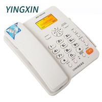 盈信(YINGXIN)插卡電話機 移動固話 家用辦公座機 中文菜單 快捷撥號 Ⅲ型CDMA電信版白色