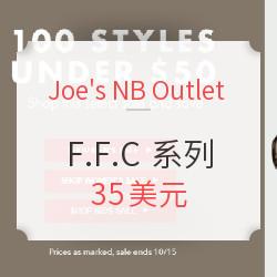促销活动 :  Joe's NB Outlet  Fresh Foam Cruz 系列优惠