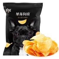 SINGLE DOG 单身狗粮 美式番茄味马铃薯片 71g