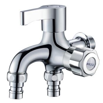 名爵 (MEJUE) Z-1607洗衣机双用水龙头快开单冷拖把池龙头水嘴 4分接口
