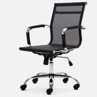 博泰(BJTJ)电脑椅子办公家用网椅转椅椅 网布椅会议椅 升降钢架椅BT-2768M
