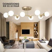 DongDong  LED吸頂燈分子燈星夢吊燈現代簡約客廳臥室餐廳燈歐式魔豆燈具燈飾 40W 4500K 雷士照明設計師品牌