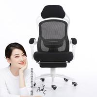 奈高电脑椅办公椅人体工学椅休闲椅电竞椅午休椅可躺搁脚椅白色