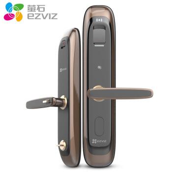 萤石(EZVIZ) DL21S指纹锁智能锁   电子门锁智能门锁密码锁防盗门家用  联网版