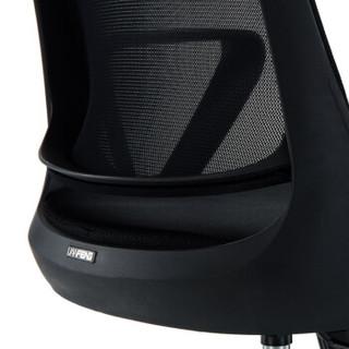 联丰(LIANFENG)电脑椅 办公椅子电竞椅家用人体工学椅会议职员椅 黑色 W-158B