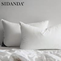 SIDANDA 诗丹娜 立体三层鹅毛绒枕芯(侧睡专属)