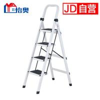 怡奧 梯子家用人字梯折疊四步家用梯子白色