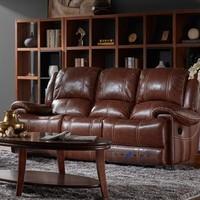 历史低价:LAZBOY 乐至宝 GN.601 功能皮沙发组合 3人位 电动版  *3件