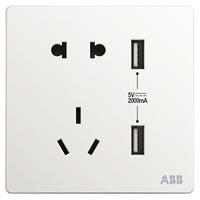 ABB开关插座面板 五孔插座带双USB充电二三极插座 轩致系列 白色 AF293