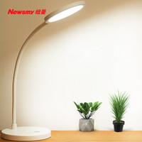 Newman 紐曼 LED臺燈 無極調光