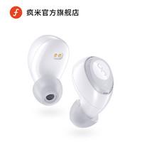 疯米 W1 真无线蓝牙耳机