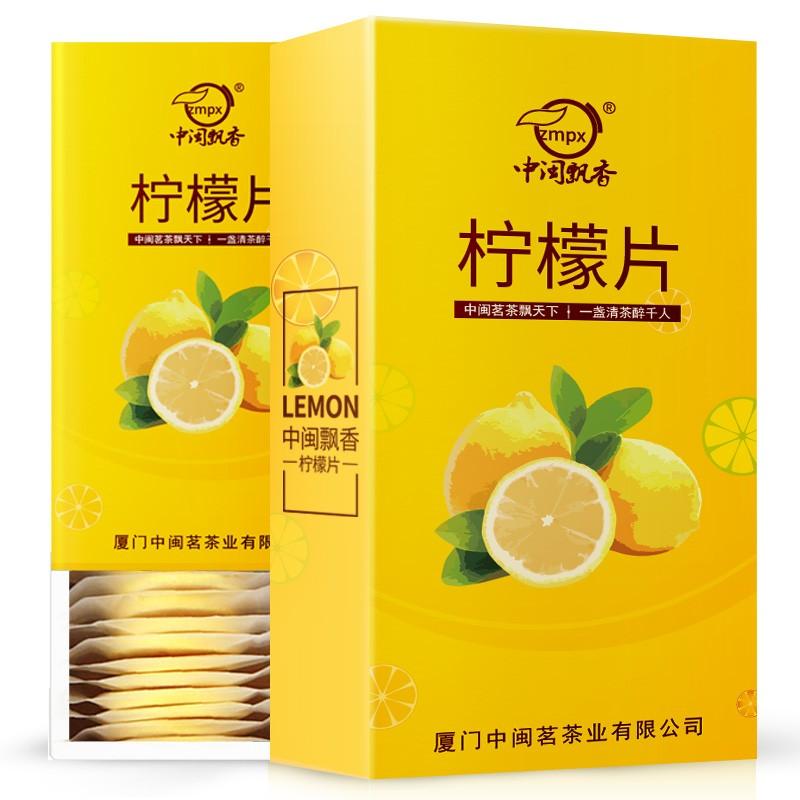 中闽飘香 冻干柠檬片 100g