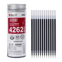 M&G 晨光 AGR640EE 中性筆芯 0.5mm 黑色 60支裝