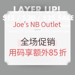 海淘活动 : Joe's NB Outlet 全场促销
