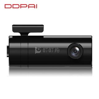 DDPAI 盯盯拍 mini Pro 夜视升级版