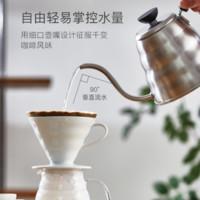 HARIO 好璃奥 不锈钢细口咖啡手冲壶