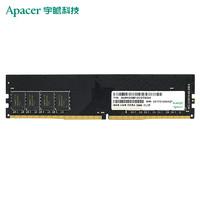Apacer 宇瞻 8GB DDR4 2666MHz 臺式內存條