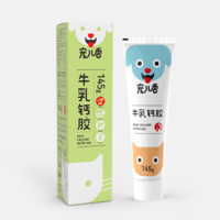 G-PET 宠儿香 牛乳钙犬猫通用营养膏 145g *2件