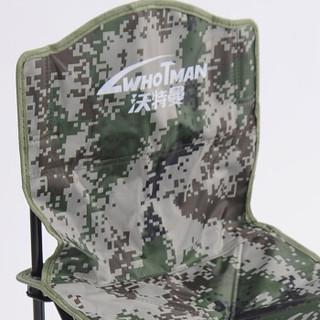 Voortman 沃特曼 便携式折叠椅
