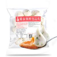 四海鱼蛋 供港品质 黄金鱼籽包心丸 500g  *6件