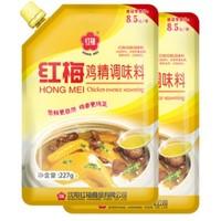 红梅 葱香鸡精 227g*2袋