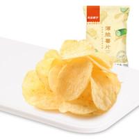 良品鋪子 黃瓜味薄脆薯片小吃 70g *22件