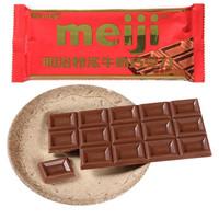 明治(Meiji)特濃牛奶巧克力 65g
