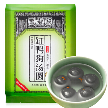 缸鸭狗 榴莲汤圆 320g(16只 元宵 宁波宵夜 火锅食材)