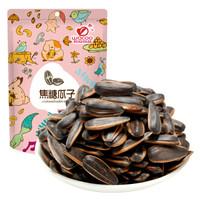 旺瓜 堅果炒貨 休閑零食 大顆粒葵花籽 焦糖味瓜子160g/袋 *2件
